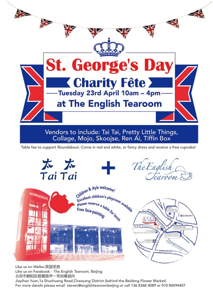 Charity-Fete-and-English-Tea