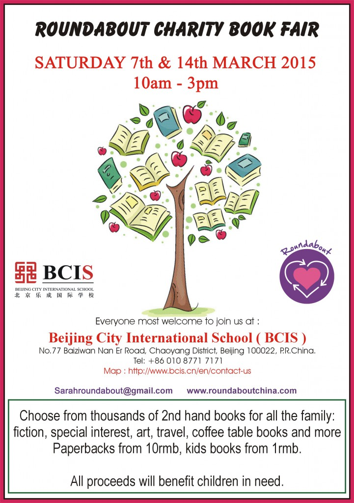 BCIS book fair 2015 poster English