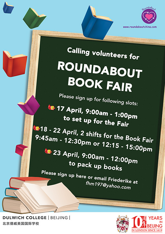 BOOK_Fair_volunteers_-_small