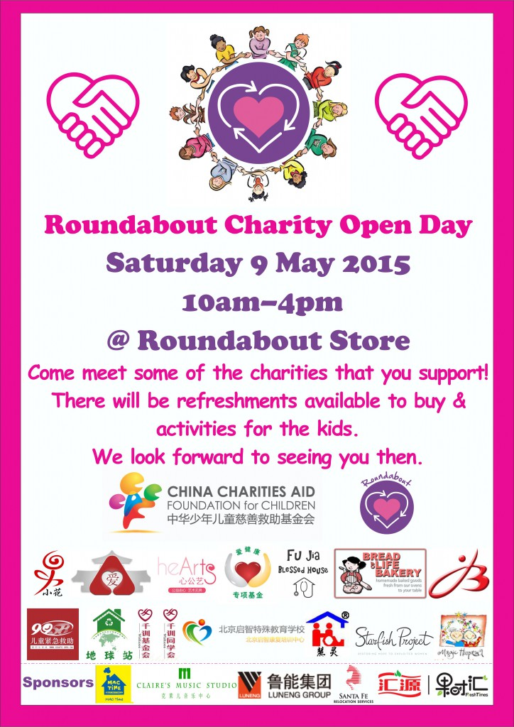 Charity Open day- with Charities Logos-English version