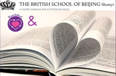 BSB BOOK FAIR WEBSITE FEATURE PICTURE4