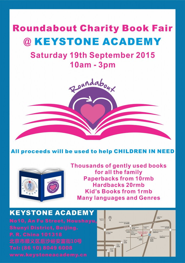 Keystone Book Fair Poster2015