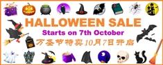 Halloween poster 2015 revised website