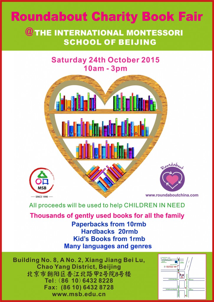 MSB BOOK FAIR POSTER 24,Oct,2015.jpg
