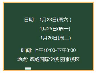 QQ截图20160120212904