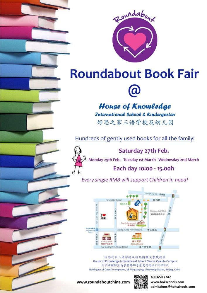 hok book fair 2016 02