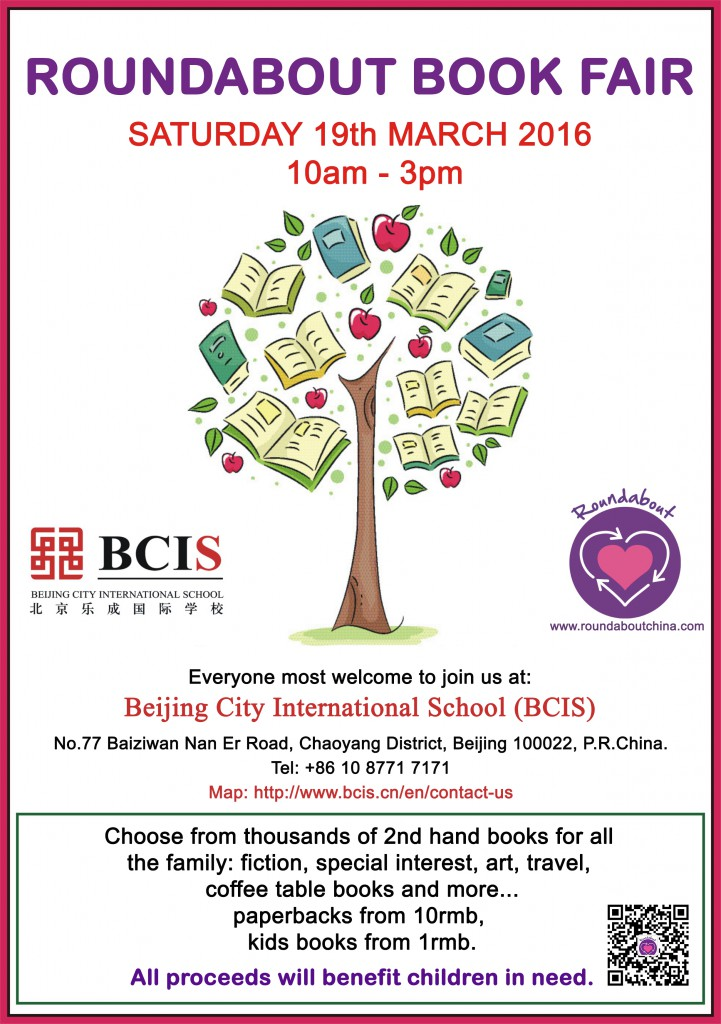 2016 English BCIS book fair poster English