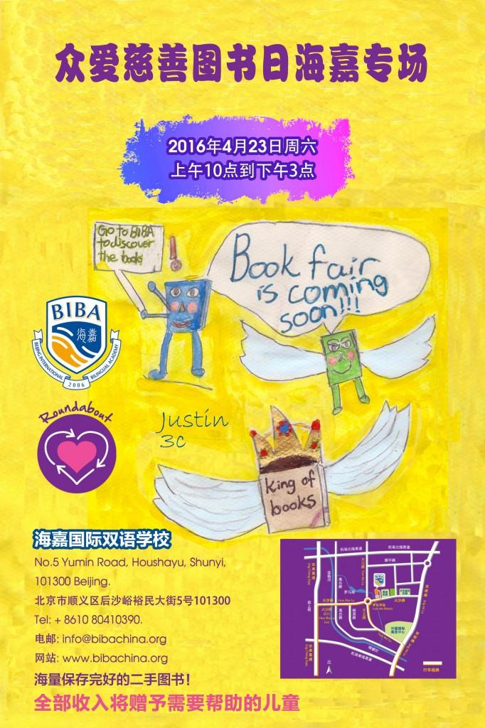 BIBA book fair 中文