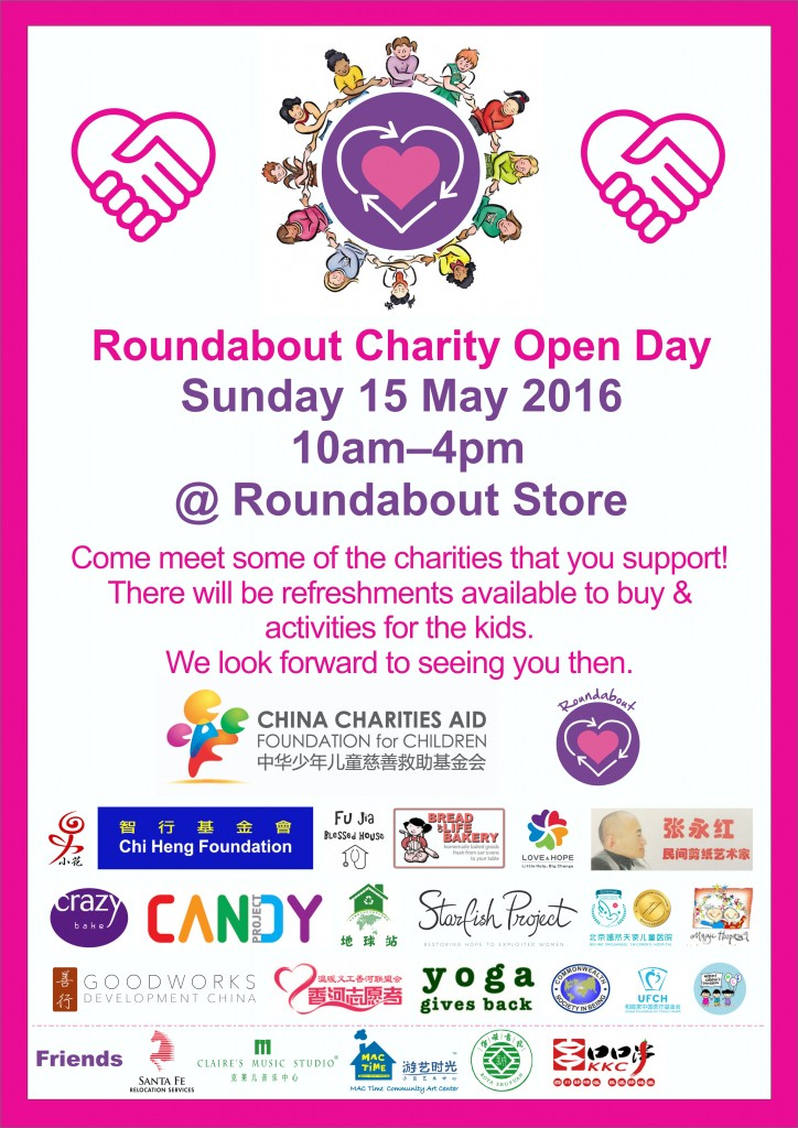 2016Charity Open day- with Charities Logos