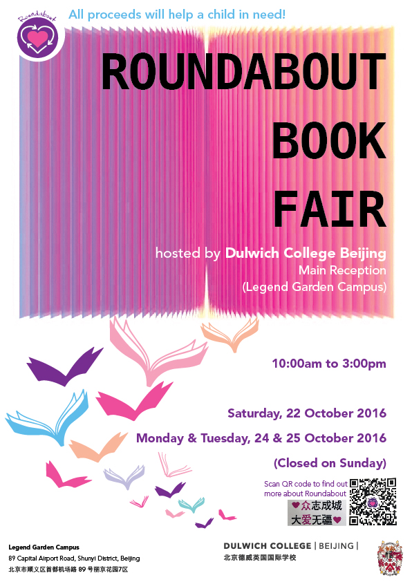 roundabout book fair-01