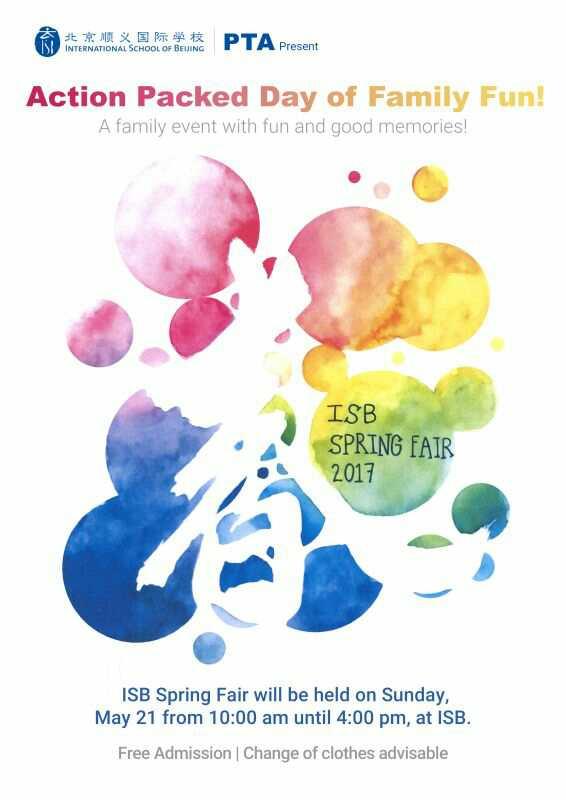 ISB spring fair