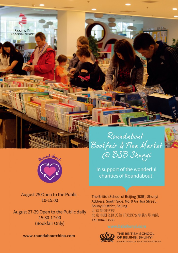 Roundabout Bookfair at BSB Poster Aug 2018-2