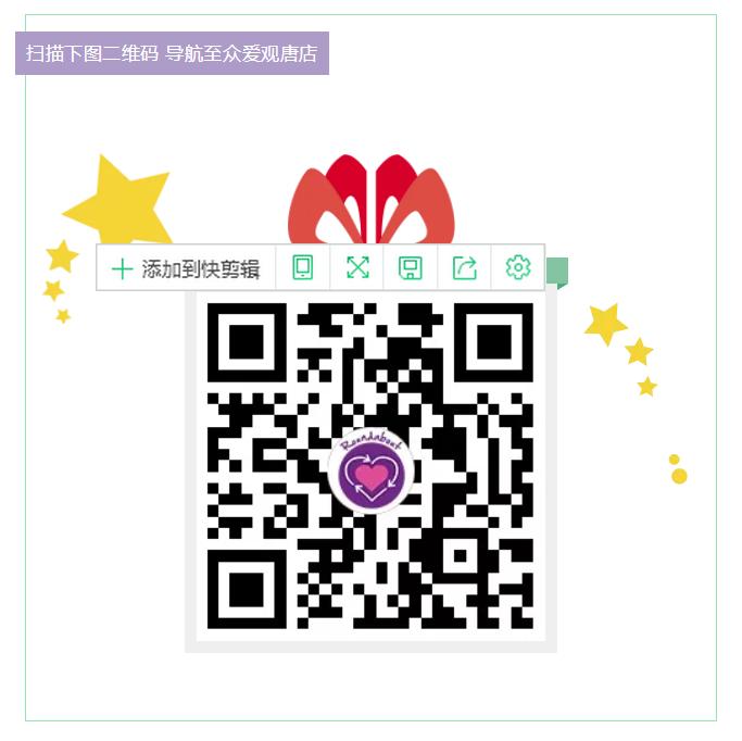 微信图片_20191212100647