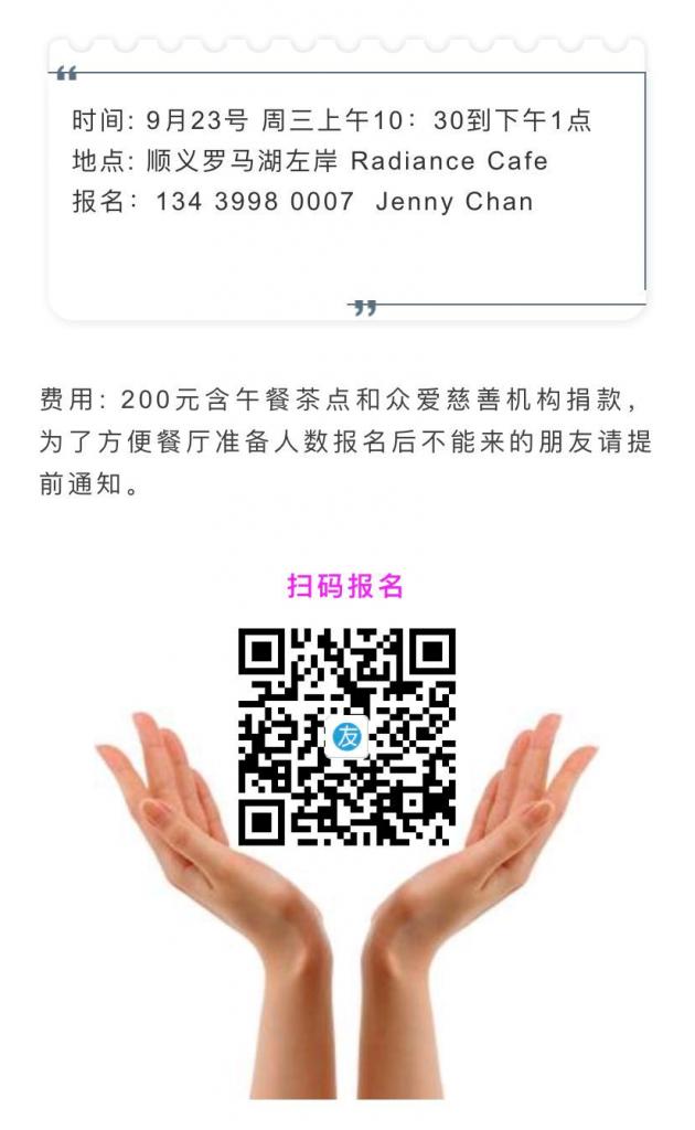 微信图片_20200917130147
