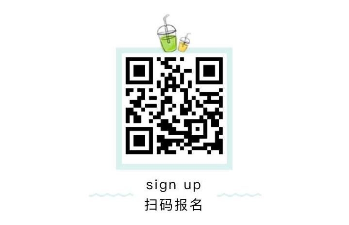 微信图片_20200917133649