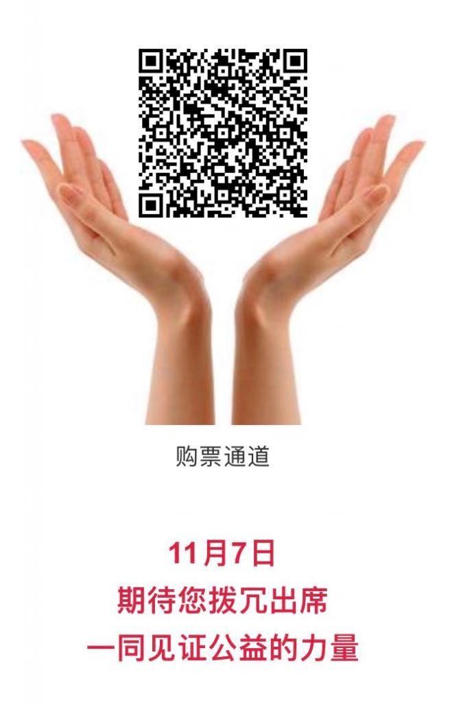 微信图片_20201027141934
