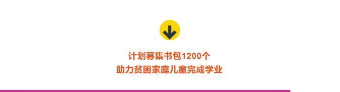 微信图片_20201125151049
