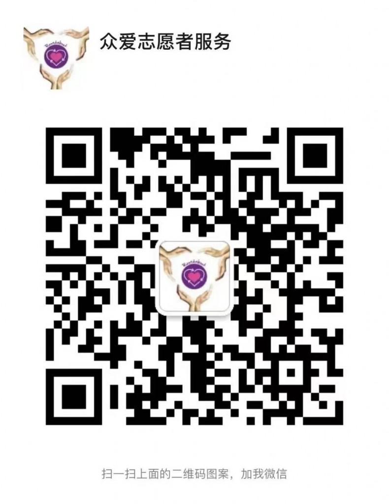 微信图片_202106031421376