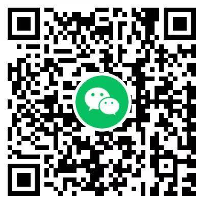 微信图片_20210902102508